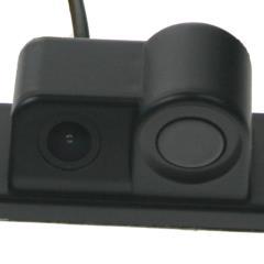 Parkovacia kamera s výstupom na monitor, 1 senzor