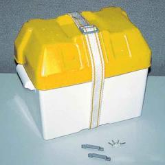 Batériová skrinka 20x41x20cm, kryt žltá